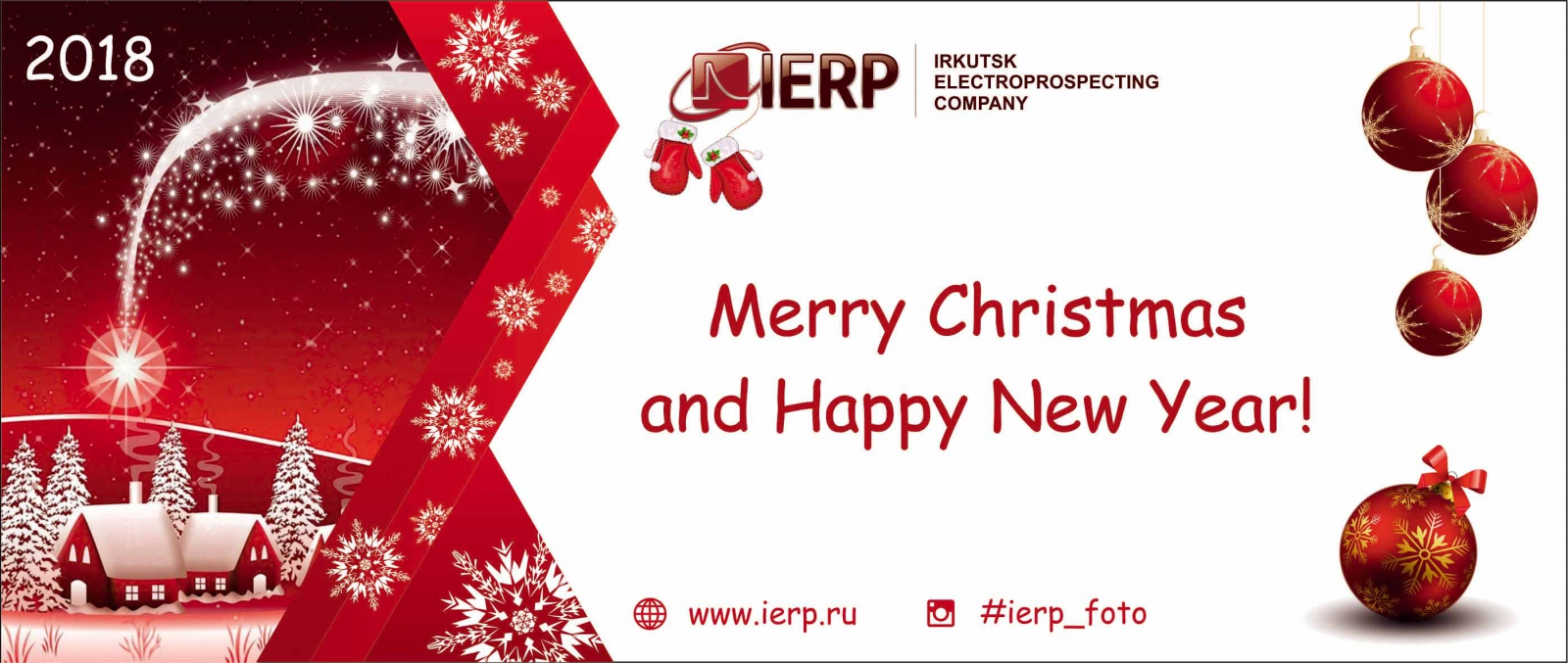 With Christmas Greetings And All Good Wishes For The New 2018 Year